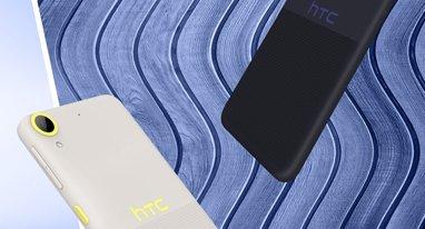 HTC再添一款Desire入门新机 背部刻纹设计