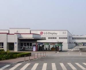 降低成本 LG Display广州OLED生产线获韩政府批准