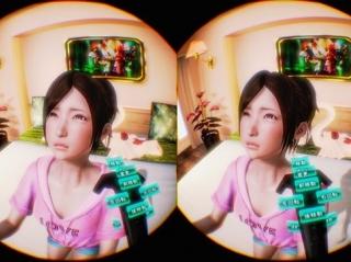 新作《Honey Select VR》公开设定对应Vive控制器