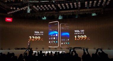 TCL发布高端商务手机 但这时候上骁龙820晚吗?