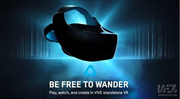 搭载高通835处理器,HTC独立VR头显疑似取名Vive Focus