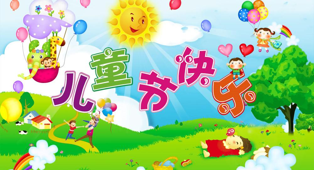 【开奖】沙发管家儿童节,写写你的童年,有奖评选活动!