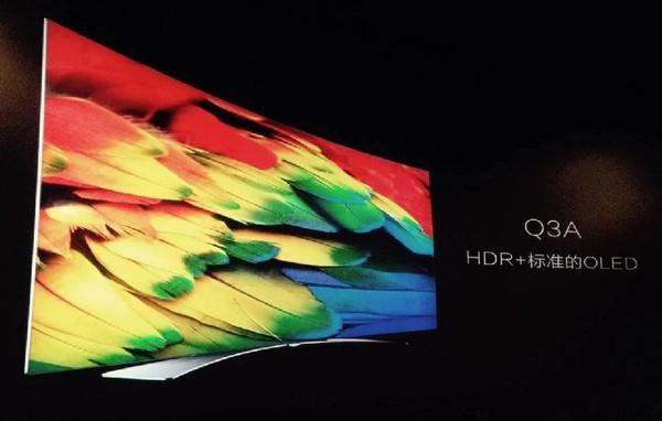 长虹电视55Q3A通过U盘安装第三方软件