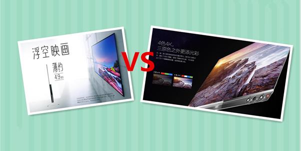 创维S9300和索尼X9000C OLED电视横评对比
