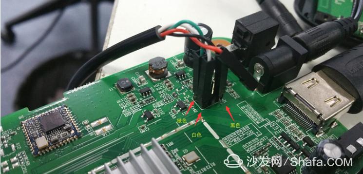 中兴ZXV10 B860A通过U盘安装第三方应用