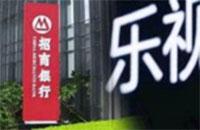 """甘薇称归还招行8亿港元 """"乐视系""""债权方遇两极分化"""