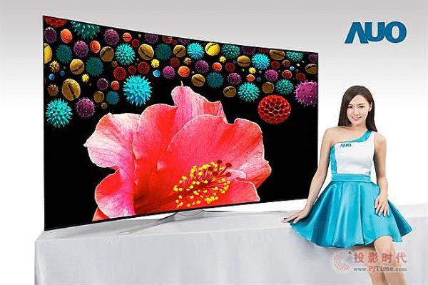 友达将推出全球最大8K4K全平面无边框ALCD液晶电视面板
