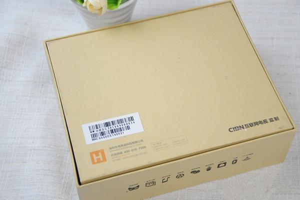 海美迪H7四代:包装外观到配置的全面升级