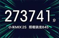 小米mix2s露面 骁龙845处理器3月27日发布