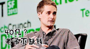 为了给同学发luo照,他发明神级app,成最年轻亿万富翁