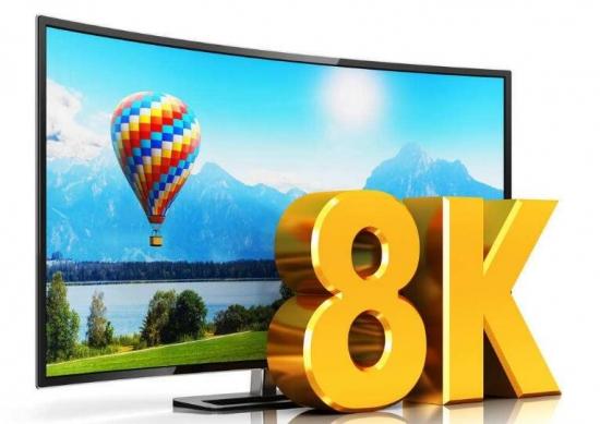 抛弃4K?多巨头纷纷布局8K电视
