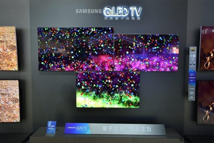 QLED电视的几点常见认识误区 你都知道吗?