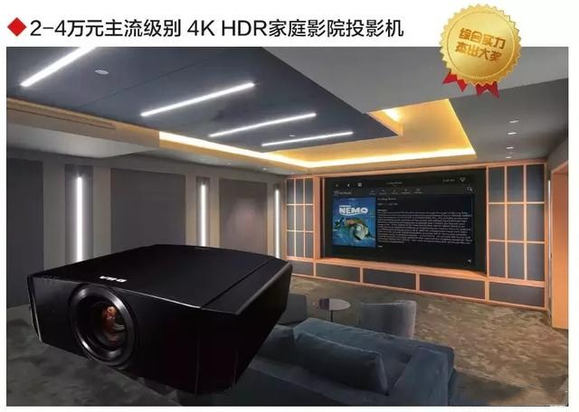 JVC DLA-X518BC:全面均衡的4K HDR优秀之作