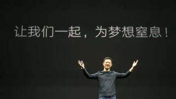 """#原创新人#乐视系手机还""""值不值得买"""""""