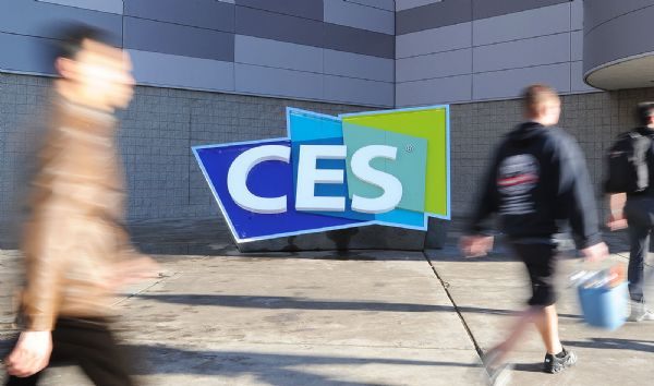 CES2019:哪些亮点值得关注?