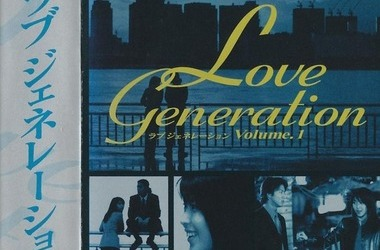智能电视怎么收看《恋爱世纪》