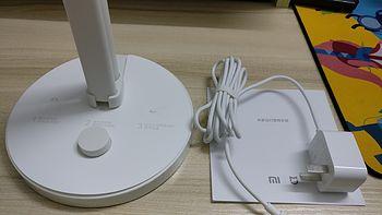 Mi 小米 LED智能台灯 简约开箱
