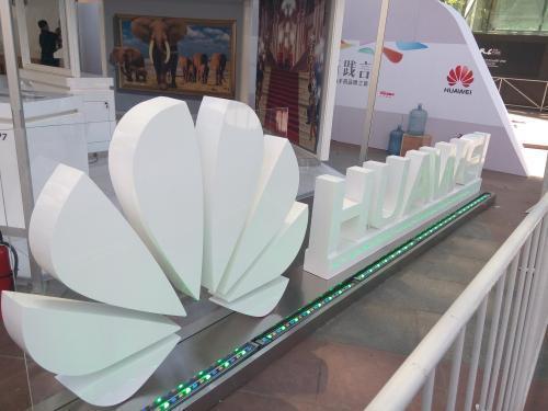 消息称华为4月正式发布智能电视 由京东方代工