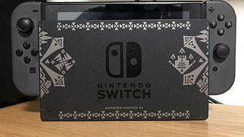新年再一次剁手—Nintendo 任天堂 switch 怪物猎人xx限定版