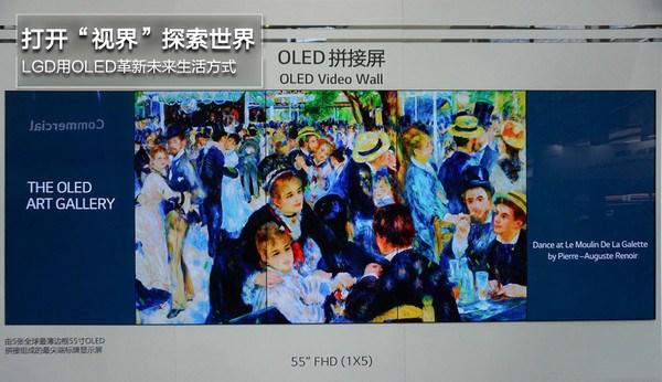 """打开""""视界""""探索世界,LGD用OLED革新未来生活方式"""