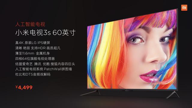 55吋以上大尺寸智能电视:小米、乐视谁更强