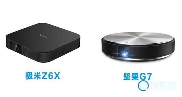 极米z6x和坚果G7对比评测 解决你的购物纠结症!