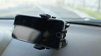iOttie Easy One Touch 3——两百多的车用手机固定支架值在哪?