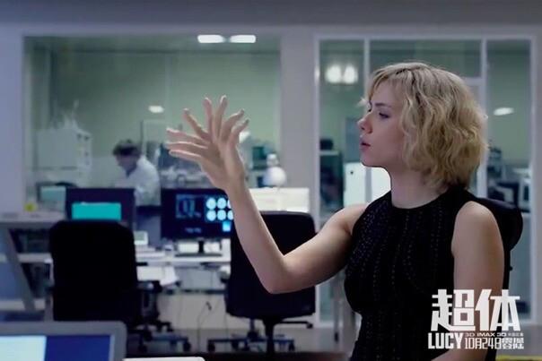 暴风科技要做超体电视,噱头还是革命