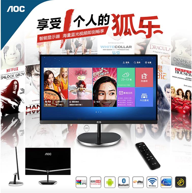 AOC狐乐S23显示器火爆预售中