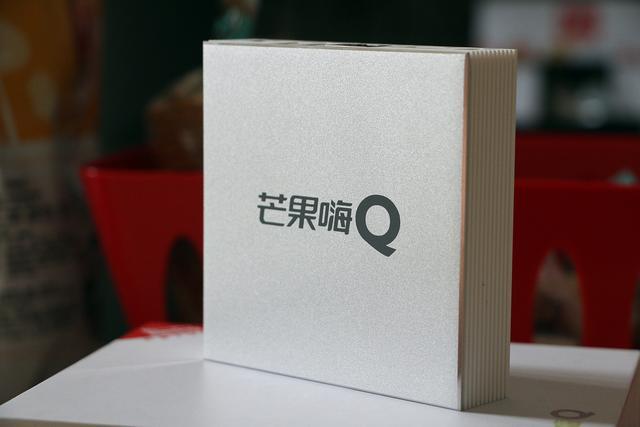 能动口的尽量别动手,这款盒子带你玩转语音操作