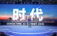 商汤一口气发布五大AI新品:AI落地进入决战时期