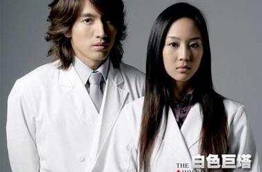 家里的智能电视怎么看台剧《白色巨塔台湾版》