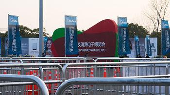 #剁主计划-上海#AWE2018的走马观花一日游