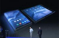 柔宇发布全球首个可折叠屏手机柔派