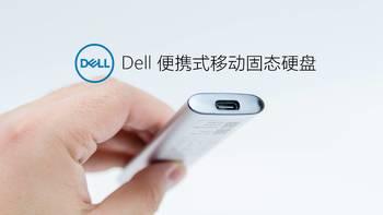 高效移动生产力工具:Dell 便携式移动固态硬盘(250GB)快速上手