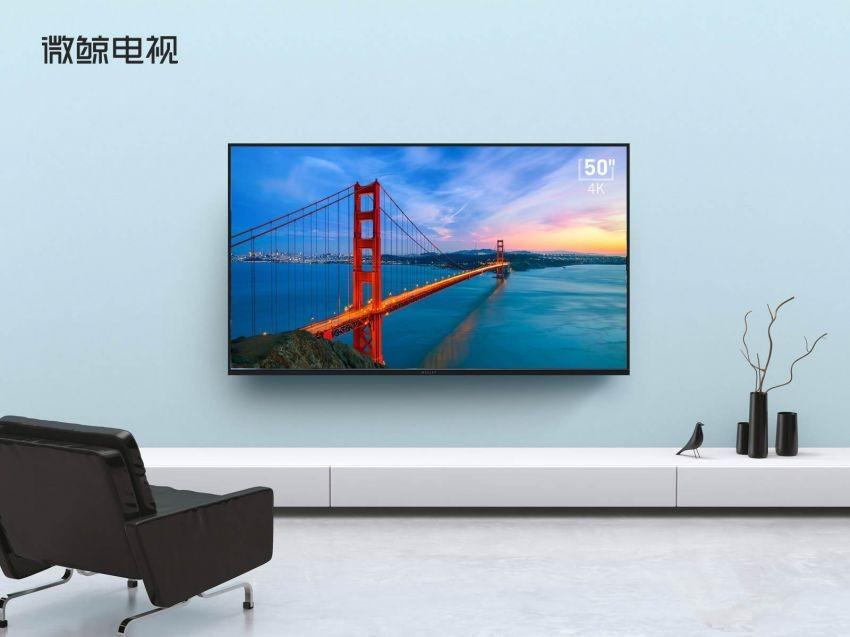 如何评价微鲸电视?微鲸电视有哪些优势?