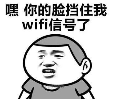 增强路由器WIFI信号的9种方法,不看太亏了!