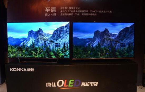 康佳V91 OLED电视有点快 响应速度达0.001ms