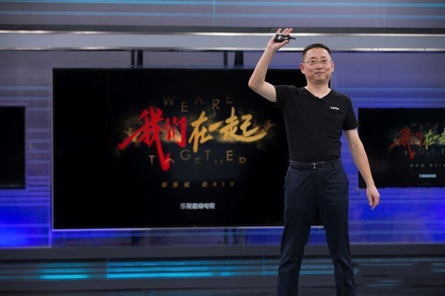 原乐视CEO成立新公司 继续做互联网电视