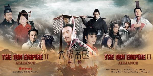 电视盒子免费看《大秦帝国》完整三部方法