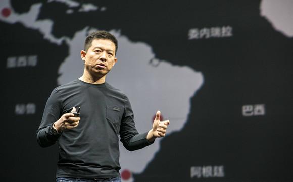 """媒体称""""控告顾颖琼案""""贾跃亭败诉 乐视控股:..."""