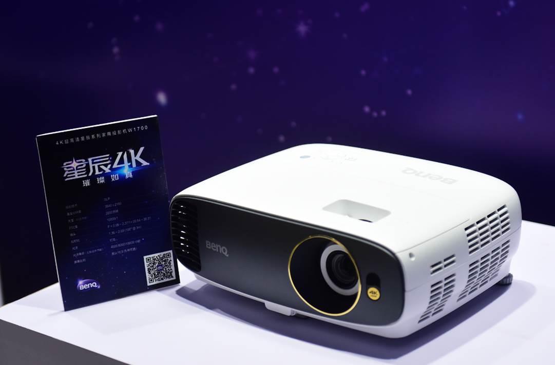 明基发布W1700家用投影机,推进4K家庭影院全面普及
