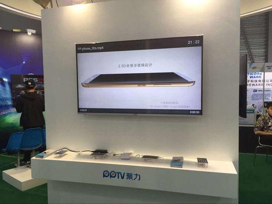 PPTV 发布 49 寸 4K 电视,进一步完善智能电视产品线