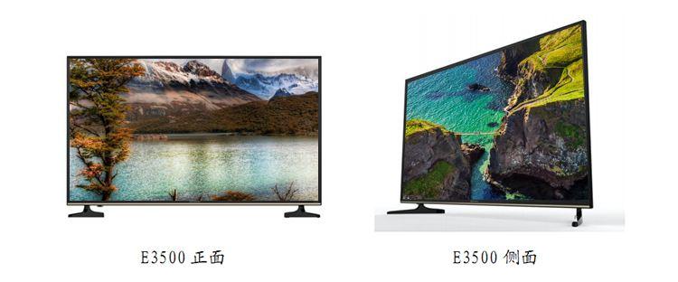 创维电视 49e3500通过u盘安装第三方应用教程