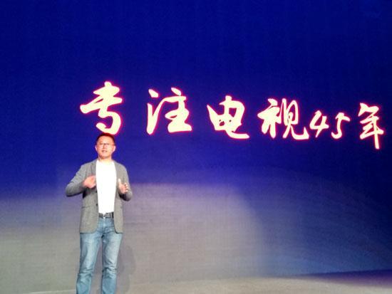 长虹人工智能Q5N电视首发为彩电业带来什么?