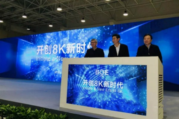 8K电视量产加速多家面板厂商均着手布局