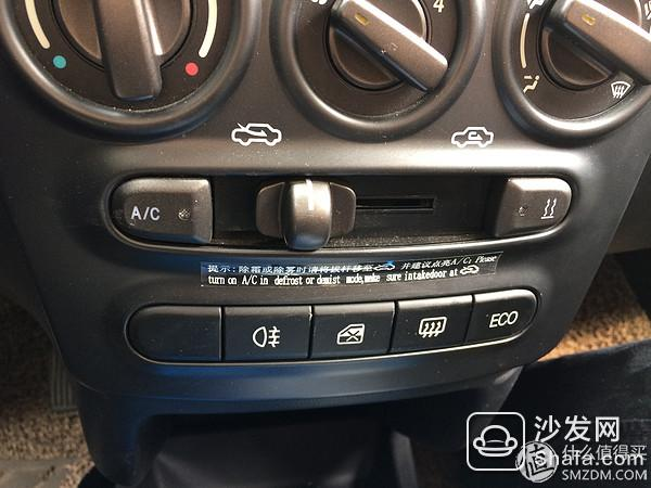 太快.   在车尾箱有两样工具,令我震惊的是,居然是补胎液   旋扭换