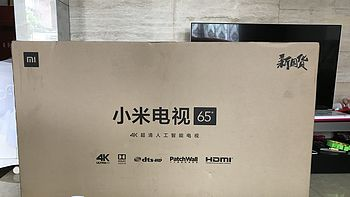 Mi 小米 电视4A 4k 65英寸L65M5-AZ 失望的开箱