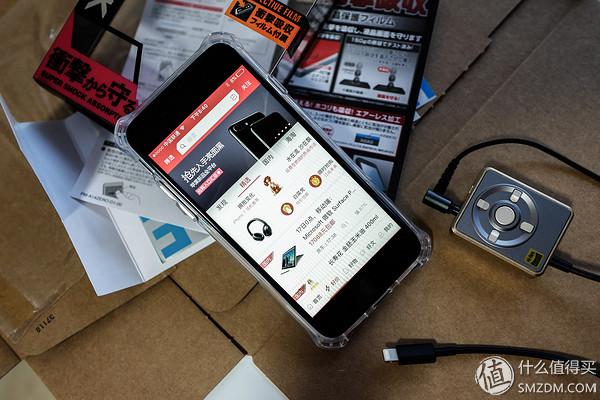 iphone7 磨砂黑 与 elecom lighting 接口专用线控耳放
