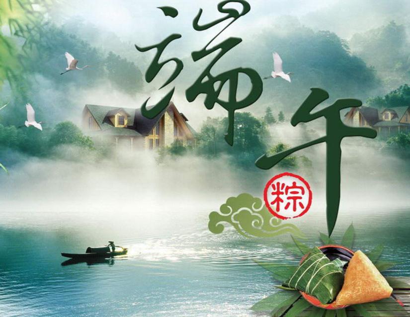 端午节吃粽赏龙舟: 55寸4K智能电视推荐